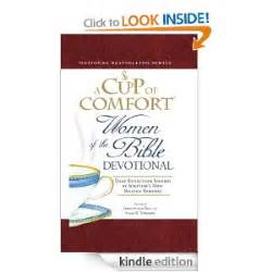 cup of comfort com free download of a cup of comfort women of
