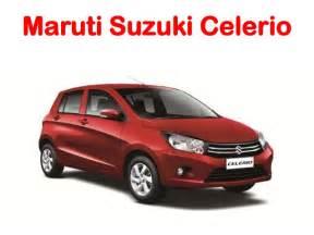 Maruti Suzuki Udyog Limited Maruti Suzuki Celerio