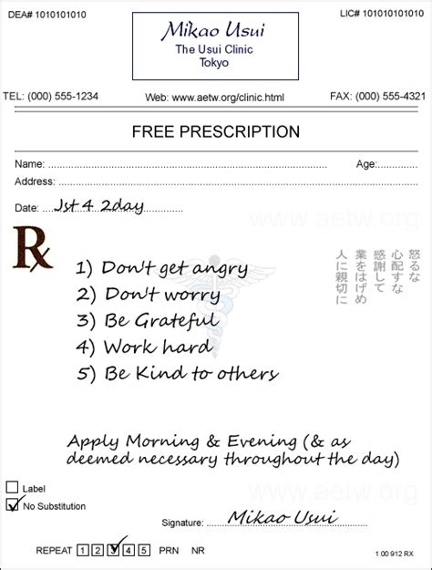 printable blank prescription forms quotes