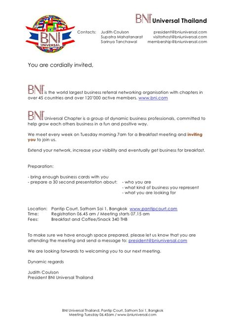 business visa invitation letter template invitation letter for