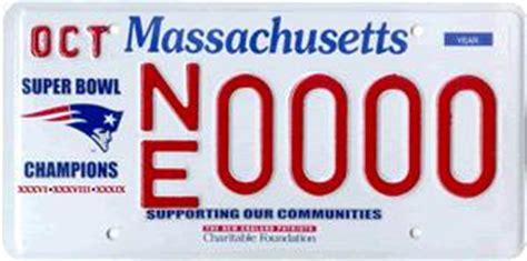 Vanity Plates Massachusetts by