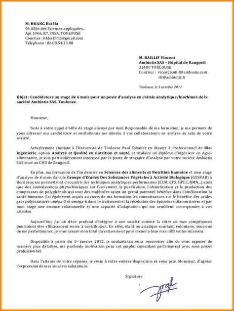 Lettre De Motivation Apb Insa 11 Lettre De Motivation Insa Lettre De Preavis