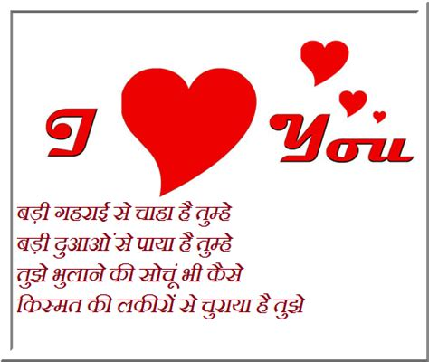 romantic love shayari in hindi love sms diwali messages