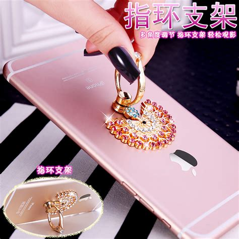 Promo Ring Holder Anti Fall Iring Stent Stand Hp Motif smart stent promotion shop for promotional smart stent on