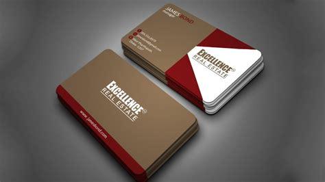 New Business Card Design 2018