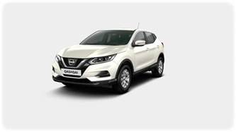 uk new car discount the new 2018 nissan qashqai colour guide and prices