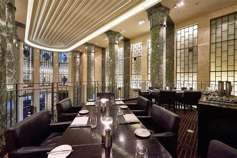 Bar And Grill by Rockpool Bar Grill Restaurant Sydney Menus Reviews