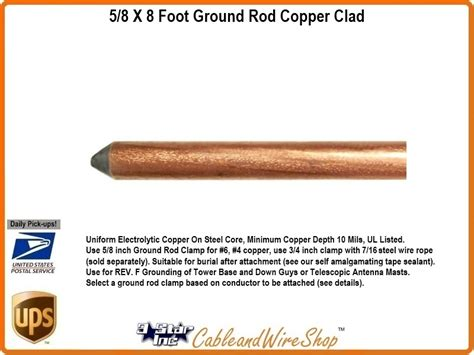 Ground Rod Copper Bonded 5 8 Inch X 2 4 Meter 5 8 x 8 foot ground rod copper clad 3 incorporated