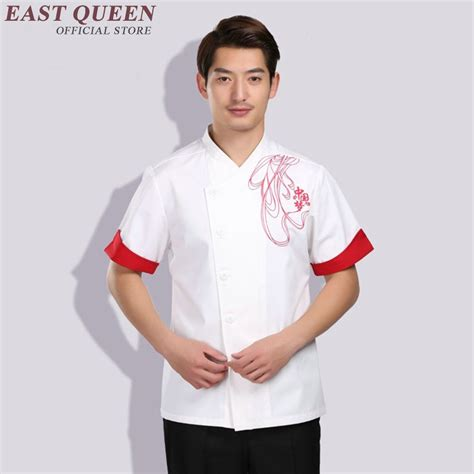 design your own cafe uniform restaurant uniform shirt sex galleries