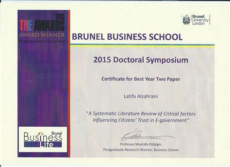 Brunel Mba Review لطيفه سعد عبدالله الزهراني الملحقية الثقافية في بريطانيا