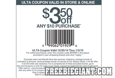 ulta beauty coupons printable 2014 ulta beauty 3 off 10 purchase coupon freebie giant