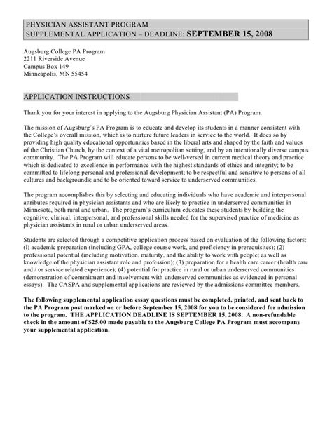 Mit Research Supplement Letter Of Recommendation Supplemental Application Doc