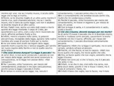 lettere ai romani lettera ai romani di san paolo