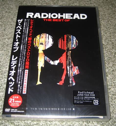 the best of radiohead radiohead best of records lps vinyl and cds musicstack