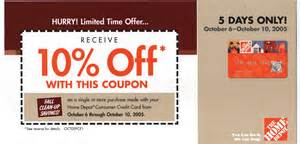 homedepot free shipping home depot coupons 3 available coupon girl