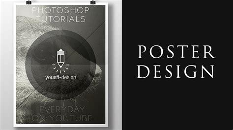poster design youtube photoshop tutorial poster design youtube