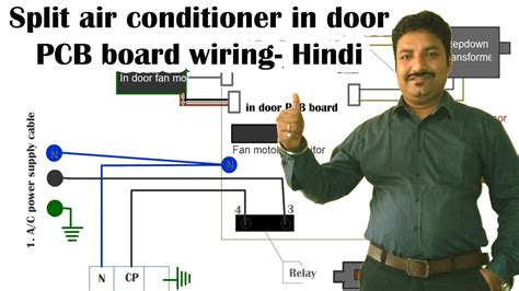 split air conditioner indoor pcb board wiring diagram