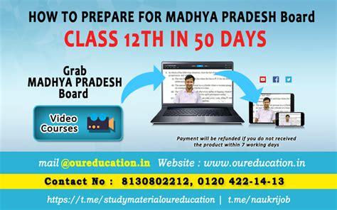 Mba Syllabus Mp Higher Education by Prepare Madhya Pradesh Board Class 12th 50 Days