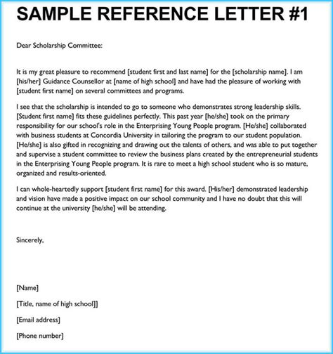 academic school reference letter samples examples