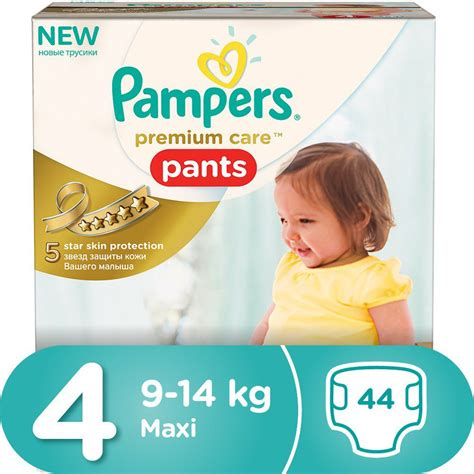 Boxy Sweater Premium Jumbo pers premium care 44 nappies size 4 jumbo box buy in south africa