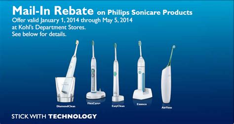 sonicare rebate  april  philips sonicare coupons