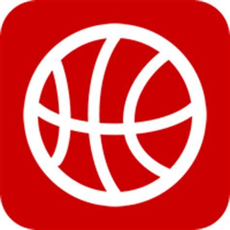 Calendario Serie A Di Basket Calendario Serie A Basket 2014 2015 Serie A Basket 2014 15