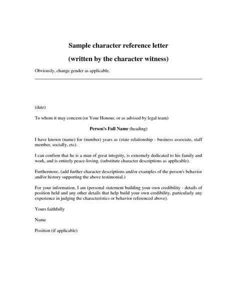 character reference letter sample for nurses cover