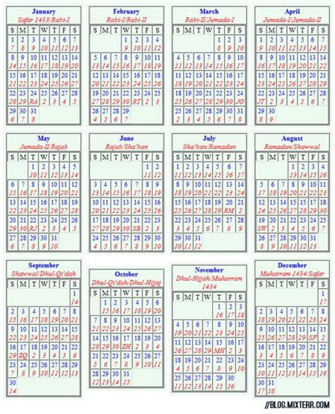 Calendar 6 Months From Today Hash Islamic Hijri Calendar 1433 A H And 2012 A D