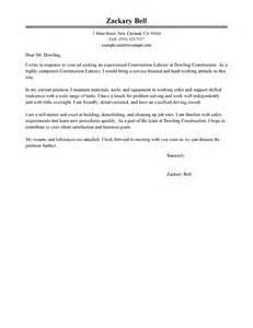 Room attandant cover letter