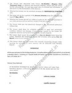 Car Hire Agreement Format India Rental Receipt Format India Search Results Calendar 2015