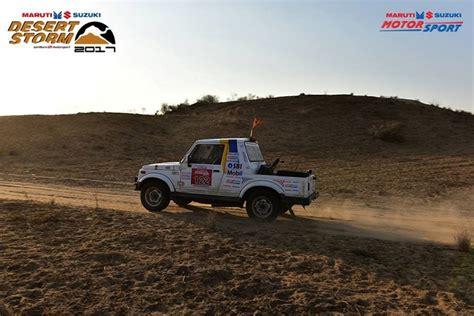 Maruti Suzuki Desert Maruti Suzuki Desert The Most Anticipated