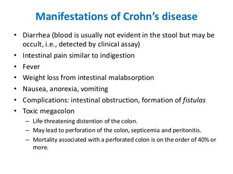 Stool Test For Ibd by Ibd Stool Test Ibd Ppt Inflammatory Bowel Disease