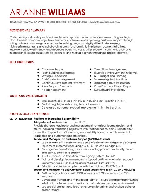 product manager resume exle sidemcicek