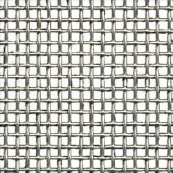 Jaring Safety Quot wire mesh crimped wire mesh manufacturer from nagpur