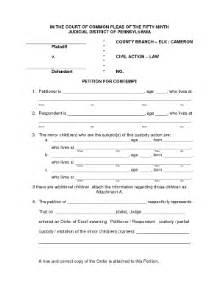 bill of sale form pennsylvania child custody form