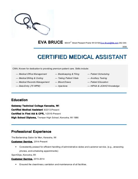 resume examples for certified medical assistant resume pdf download