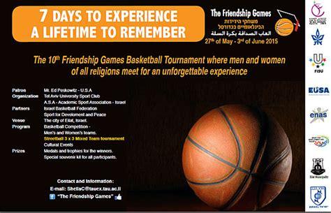 Invitation Letter Basketball League News
