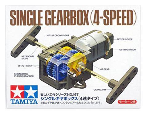 tamiya gear speed box tamiya 70167 single gear box 4 speed