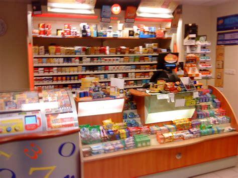 bureau de tabac pau nos commerces