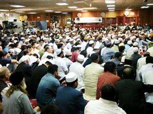 Alquran Muffasir the journey of the beloved miraj un nabi saw minhaj ul quran
