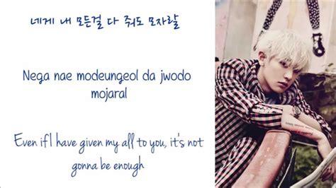 exo promise lyrics exo promise 약속 korean ver color coded hangul