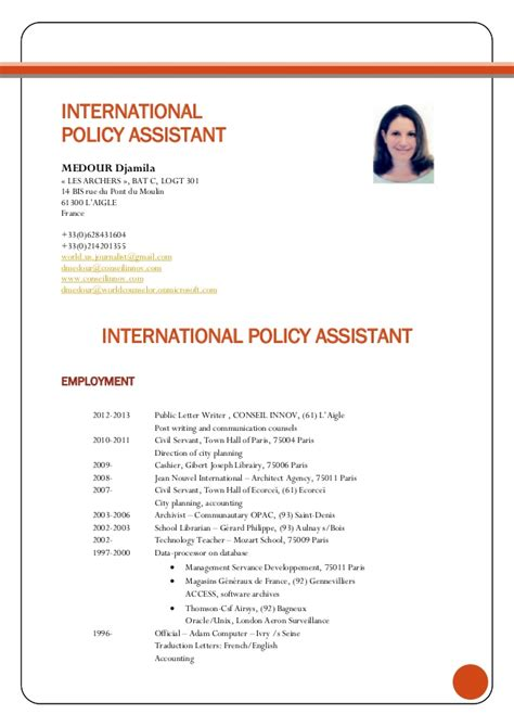 international cv template 28 images resume template