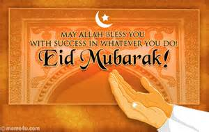 greetings for business associates business greeting on eid ul adha business greeting card on eid ul adha