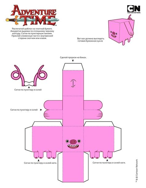 Adventure Time Papercraft - 138 best adventure time papercraft images on