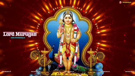 god murugan themes free download lord murugan wallpapers hd images photos download