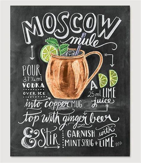 Moscow Mule Print - Chalk Art - Recipe Print - Cocktail ...