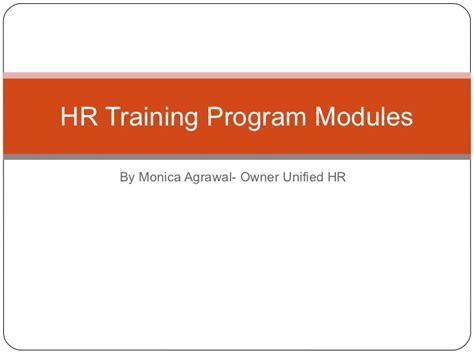 hr training module