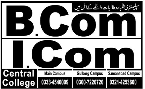Mba In Mass Communication Colleges by Admission In Pakistan Mcom Mba Bcom Icom Ma Mass