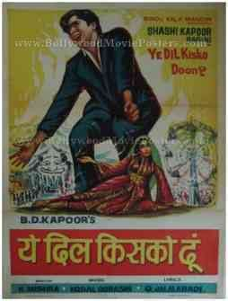 film india yeh dil products bollywood movie posters page 6