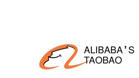Alibaba Taobao | alibaba taobao